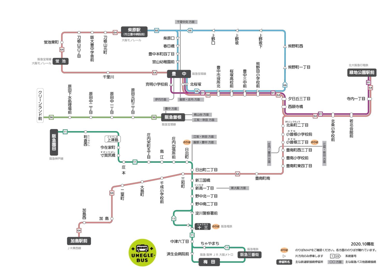 運行系統図(豊中営業所)|路線バス|阪急バス